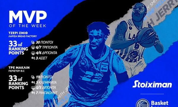 ΕΣΑΚΕ: Σμιθ και ΜακΛέιν οι MVP of the Week!