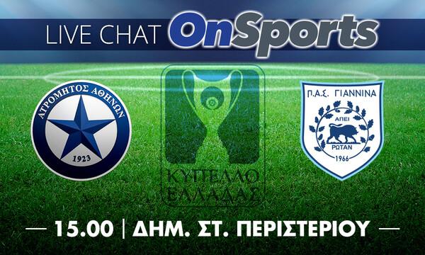 Live Chat Ατρόμητος-ΠΑΣ Γιάννινα 2-3