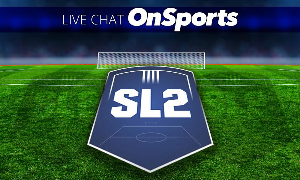 Live Chat η Super League 2 - Χανιά-Δόξα Δράμας 1-0