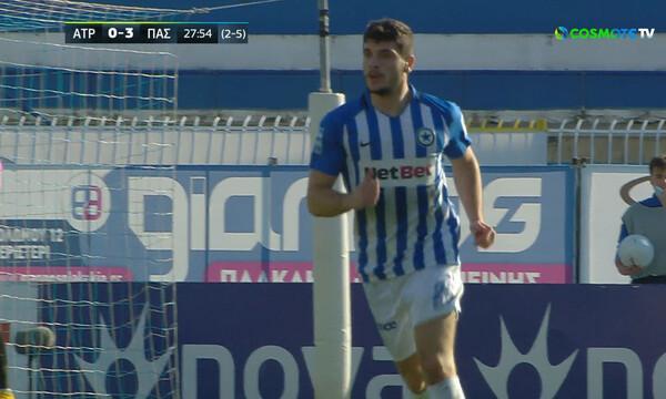 Ατρόμητος-ΠΑΣ Γιάννινα: Ο Κωτσόπουλος μπήκε στο 24' και μείωσε 1-3 στο 28'! (video)