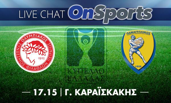 LIVE CHAT Ολυμπιακός-Παναιτωλικός 3-0 (τελικό)