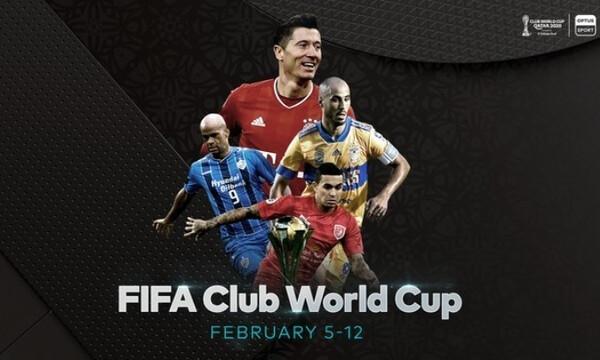 Παγκόσμιο Κύπελλο Συλλόγων: Τα φώτα στην Ντόχα