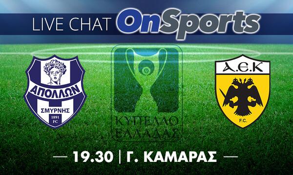 Live Chat Απόλλων Σμύρνης-ΑΕΚ 2-1 (τελικό)