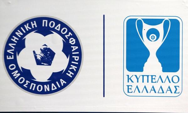 Κύπελλο Ελλάδας: Χτυποκάρδια και τουλάχιστον ένα ντέρμπι! (Photos)