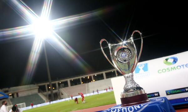 Live Streaming η κλήρωση του Κυπέλλου Ελλάδας