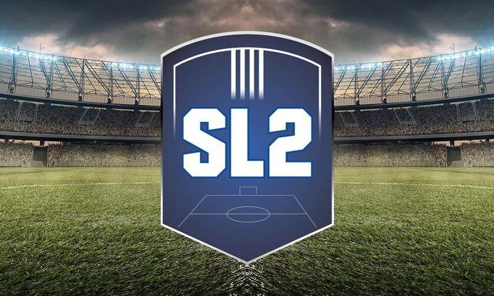 Super League 2: Δράση σε τρία γήπεδα