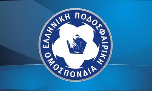 Λαμία-ΑΕΛ: Η θέση της ΕΠΟ για τα δελτία