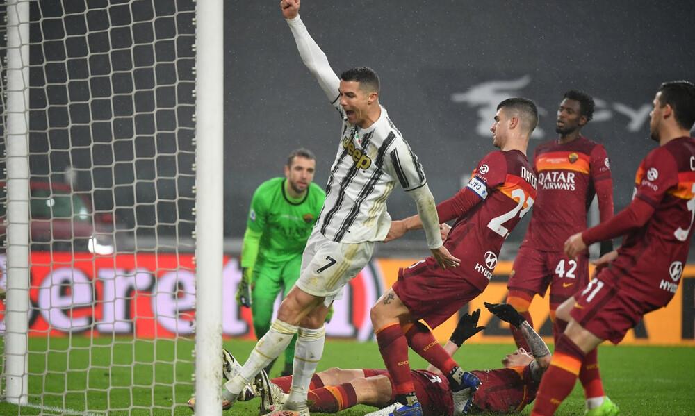 Serie A: Η Γιουβέντους υπέταξε τη Ρόμα!