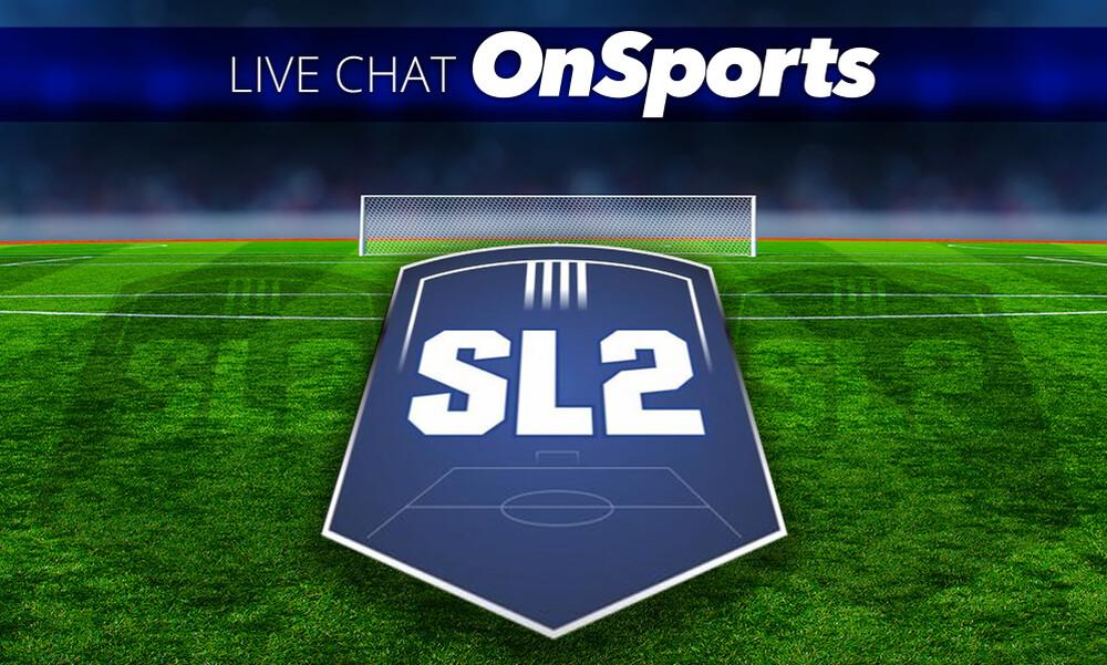 Live Chat η Super League 2 - 6η αγωνιστική