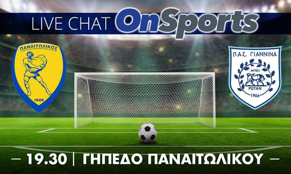 Live Chat Παναιτωλικός-ΠΑΣ Γιάννινα 1-2 (τελικό)