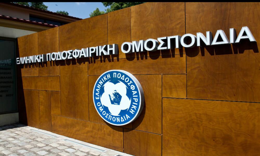 Ανατροπή στην Επιτροπή Εφέσεων - Αθώος ο ΠΑΟΚ για την υπόθεση πολυιδιοκτησίας!