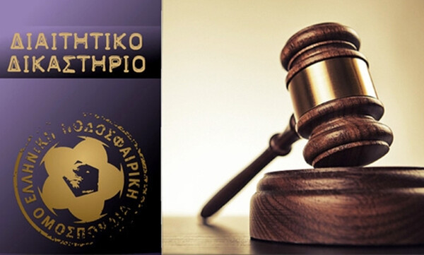 Διαιτητικό: Οι αποφάσεις για ΟΦΙ και Ασπρόπυργο