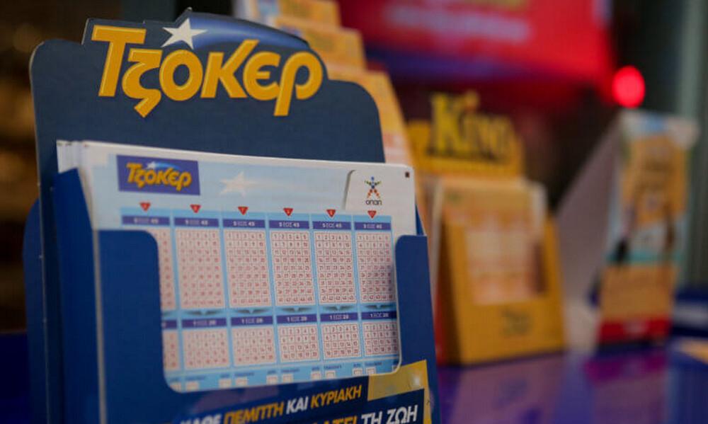 ΤΖΟΚΕΡ: 1,3 εκατ. ευρώ αναζητούν νικητή – Πώς θα διεκδικήσετε το μεγάλο έπαθλο του παιχνιδιού