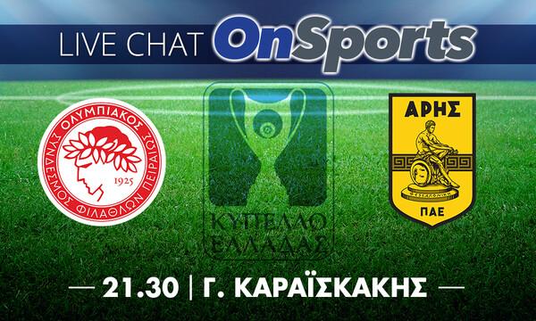 Live Chat Ολυμπιακός-Άρης 2-1 (Τελικό)