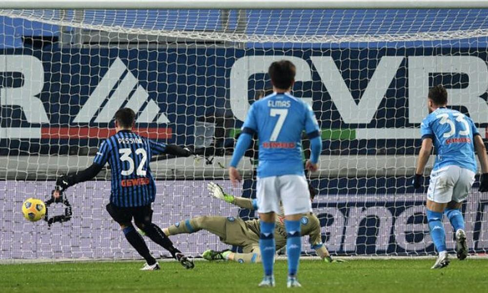 Κύπελλο Ιταλίας: Στον τελικό η Αταλάντα με τριάρα στη Νάπολι! (Video+Photos)