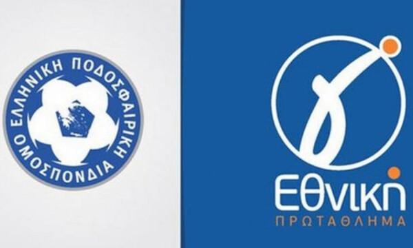 Κόντρα Εξαδάκτυλου με ΓΓΑ για τη Γ' Εθνική και το αίτημα για προπονήσεις
