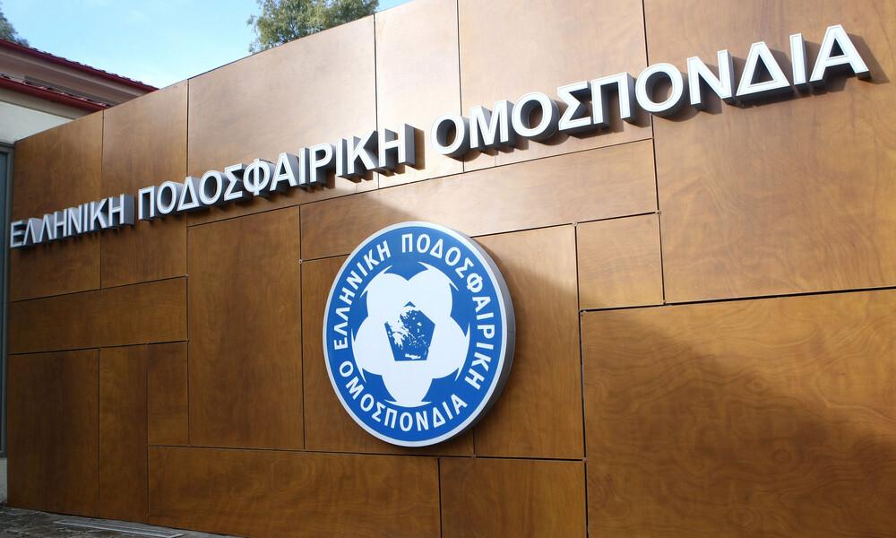 Η ΕΠΟ θα ζητήσει μέτρα από FIFA/UEFA κατά του νόμου Αυγενάκη!