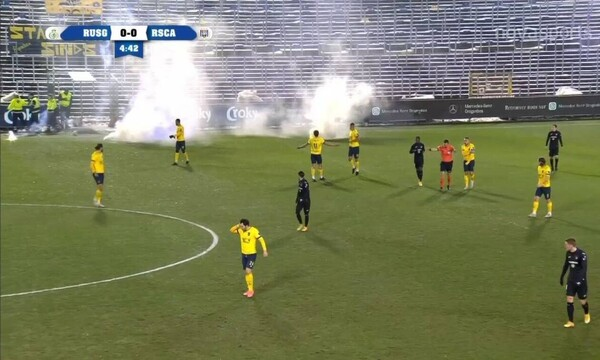 Απίστευτο! Έπεσε καπνογόνο σε αγώνα χωρίς θεατές – Διακόπηκε προσωρινά (video)