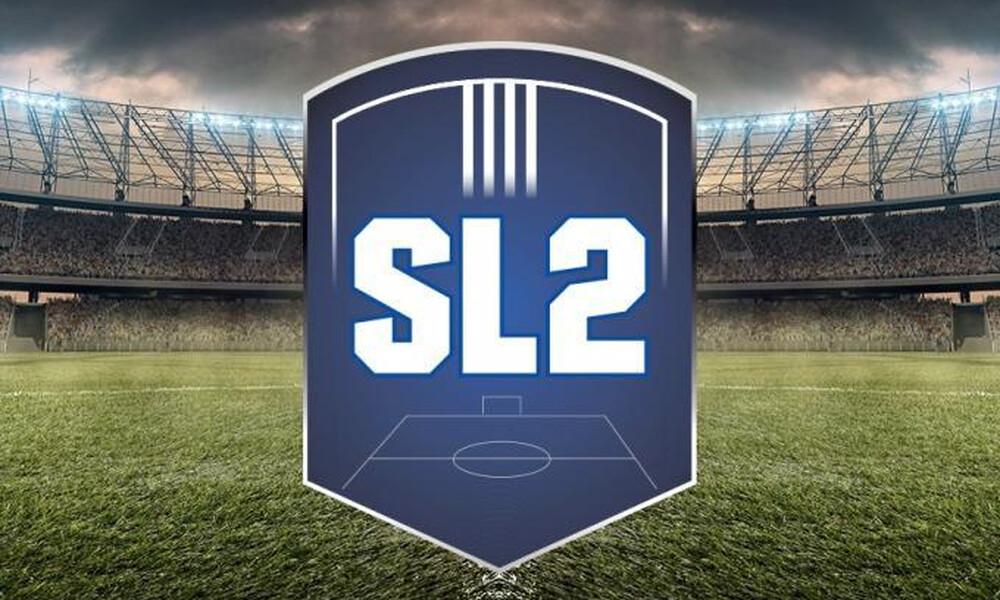 Super League 2: Δράση σε δυο γήπεδα