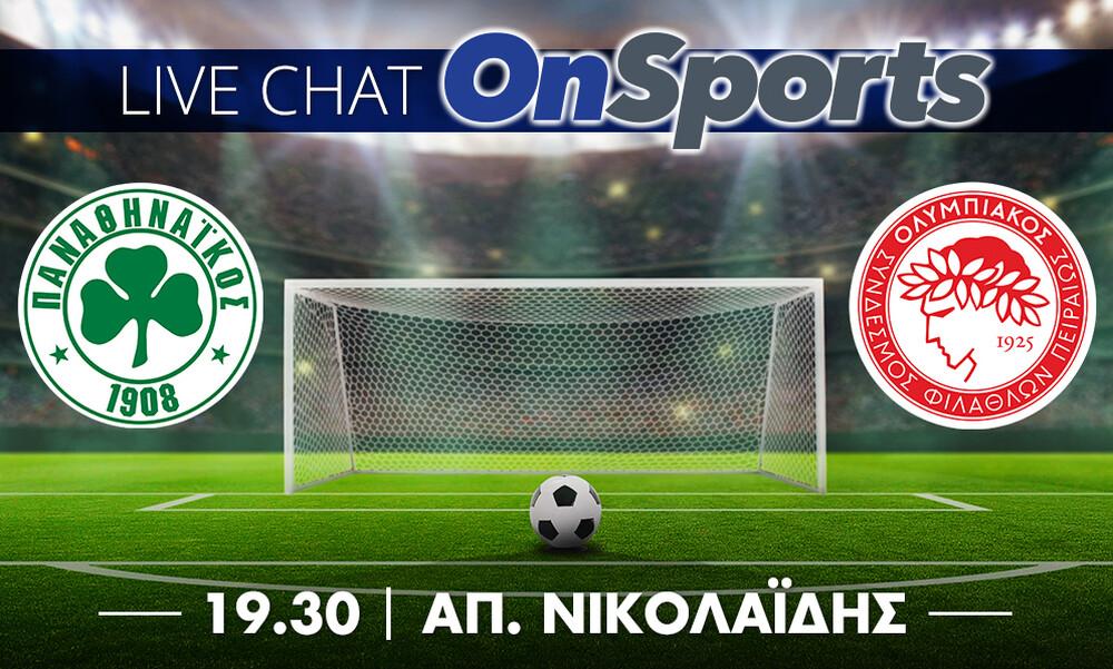 Live Chat Παναθηναϊκός-Ολυμπιακός 2-1 (τελικό)