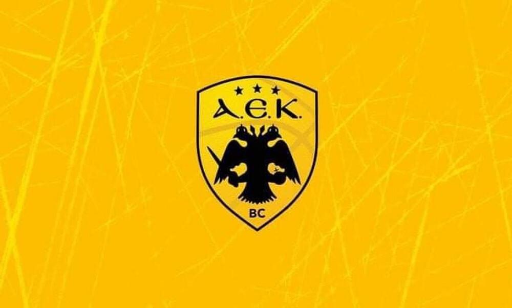 «H AEΚ τιμά και σέβεται την Εθνική»
