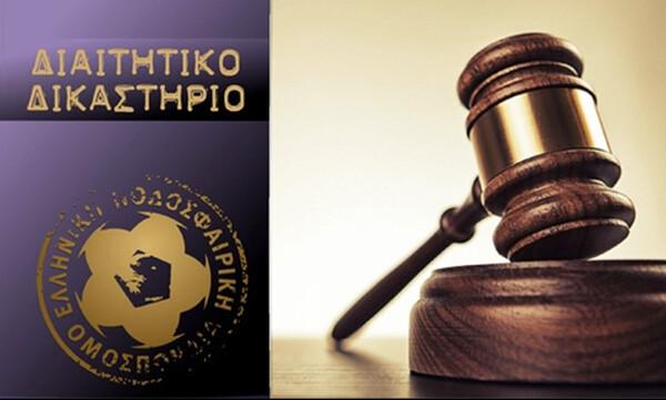ΑΕΛ: Δικαίωση στο Διαιτητικό δικαστήριο για τα δελτία - Προς διεξαγωγή το ματς με Λαμία!