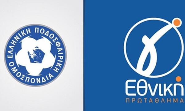 Γ' Εθνική: Συνεδριάζει τη Δευτέρα η Εκτελεστική Επιτροπή για το μέλλον της κατηγορίας