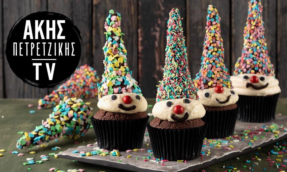 Άκης Πετρετζίκης: Cupcakes κλόουν