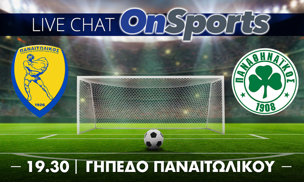 Live Chat Παναιτωλικός-Παναθηναϊκός 1-0 (τελικό)