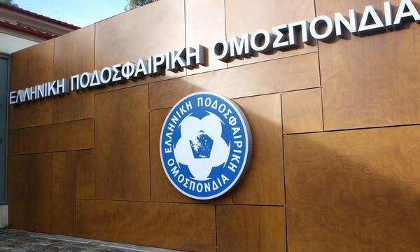 ΕΠΟ: Στις 27 Μαρτίου οι εκλογές, επιστολή σε FIFA και UEFA