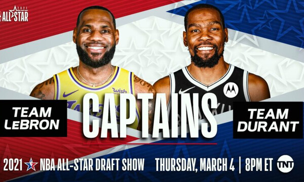 NBA: Οι 12άδες του All Star Game