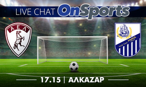 Live Chat ΑΕΛ-Λαμία 0-1 (τελικό)