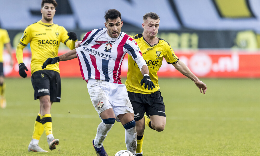 Eredivisie: Κοντά στον υποβιβασμό η Βίλεμ του Παυλίδη, κόλλησε η Φέγενορντ (video)