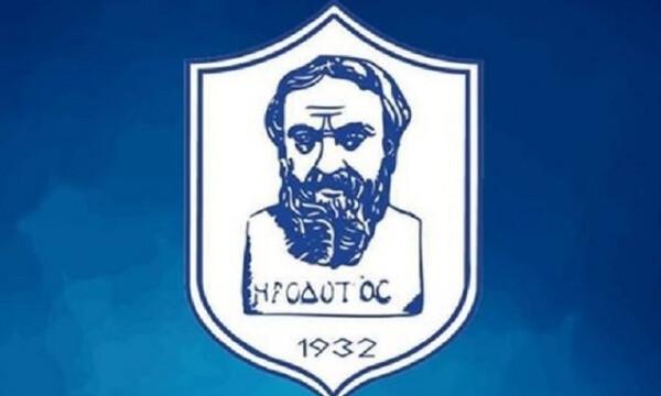 Ηρόδοτος: «Θα κατέβουμε στο γήπεδο»