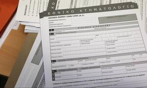 Κτηματολόγιο: Τι προβλέπει το σχέδιο για νέες ψηφιακές υπηρεσίες και ψηφιοποίηση των αρχείων