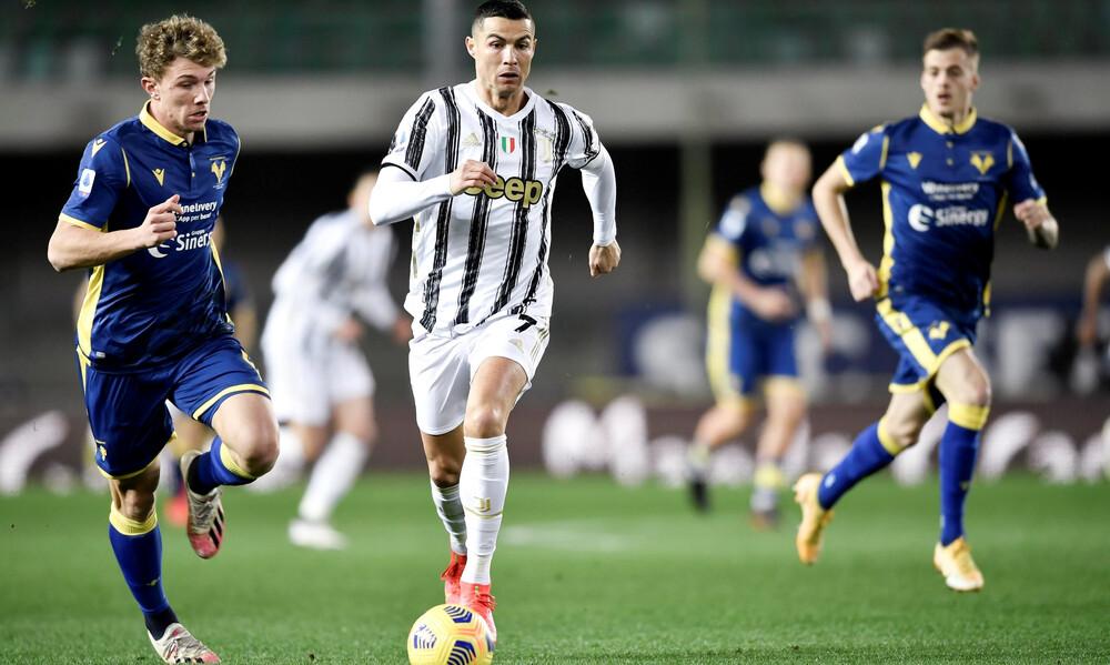 Serie A: «Ελληνικό»… χαστούκι στη Γιουβέντους! (Videos+Photos)
