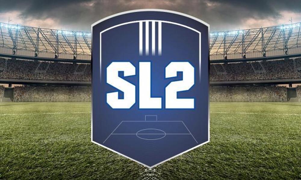 Super League 2: Σπουδαίο ντέρμπι στην Πάτρα