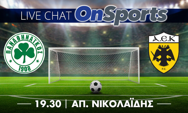 Live Chat Παναθηναϊκός-ΑΕΚ 1-1 (τελικό)