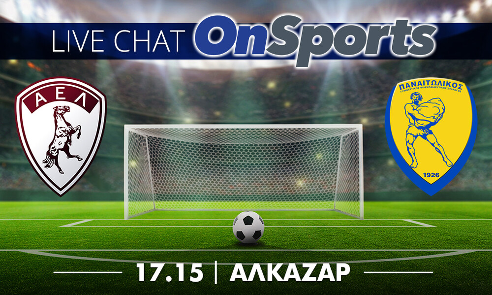 Live Chat ΑΕΛ-Παναιτωλικός 1-0 (τελικό)