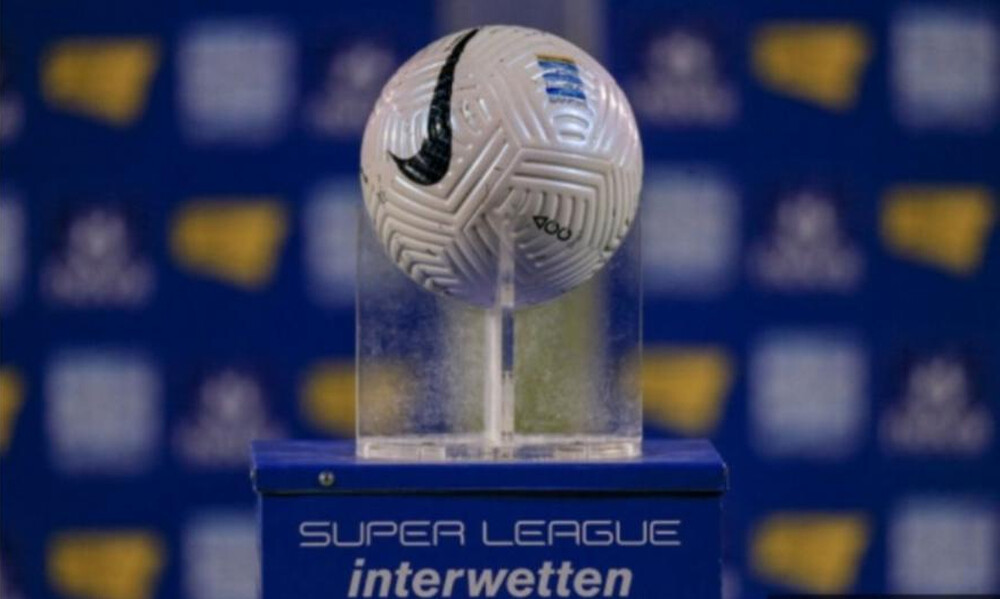 Super League 1: Ορίστηκε το Λαμία-ΑΕΛ