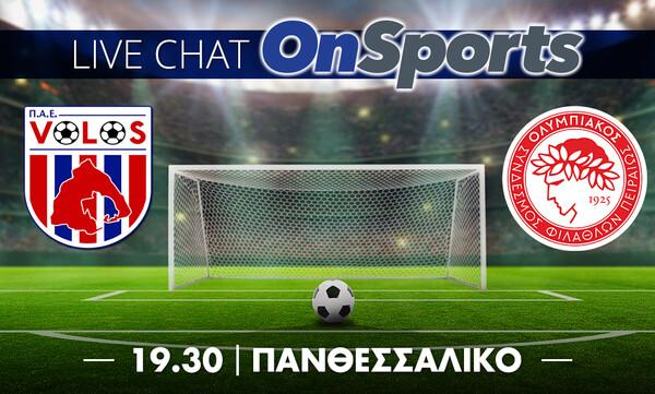 Live Chat ΝΠΣ Βόλος - Ολυμπιακός 1-2 (Τελικό)