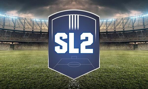 Super League 2: Ντέρμπι στη Νίκαια