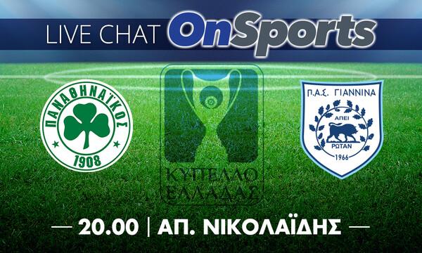 Live Chat Παναθηναϊκός-ΠΑΣ Γιάννινα 0-2