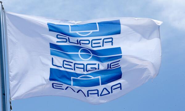 Super League: Μήνυμα κατά του σχολικού εκφοβισμού!