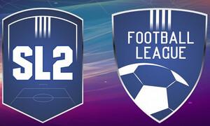 Πήρε θέση η Super League 2 - Football League για αναστολή προπονήσεων