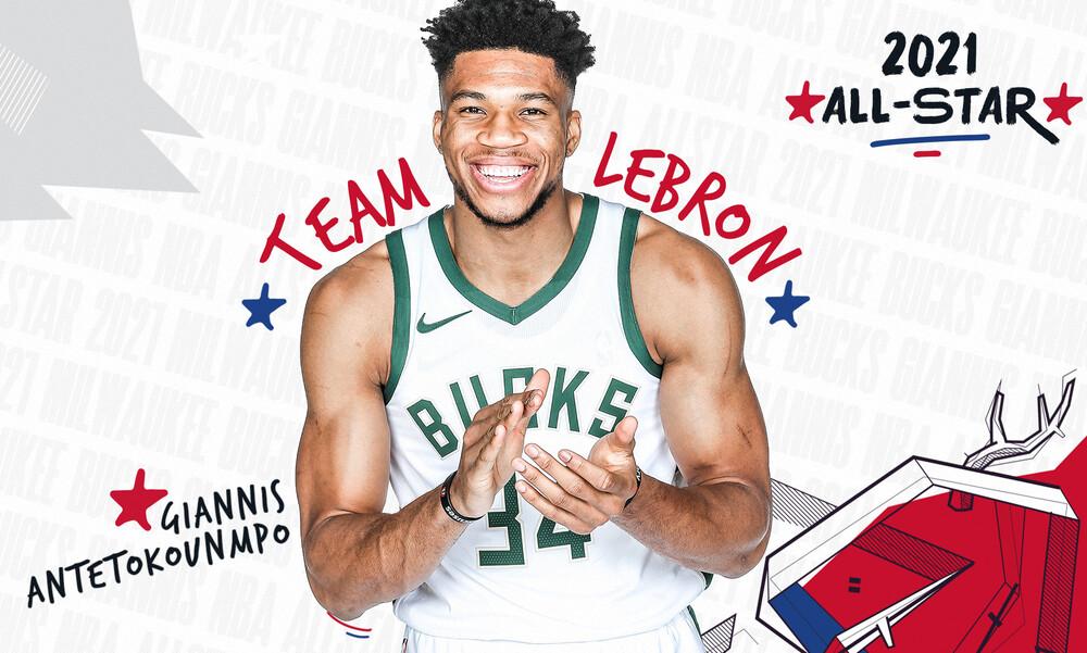 NBA All-Star Game: Στην ομάδα του ΛεΜπρόν ο Αντετοκούνμπο (photos+videos)