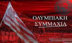 Ολυμπιακός Βόλου: «Δεν κάνουμε καλά την δουλειά μας ή δεν μας εμπιστεύεστε;»