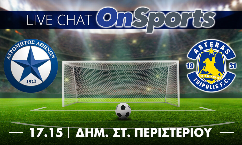 Live Chat Ατρόμητος-Αστέρας Τρίπολης 1-1 (τελικό)