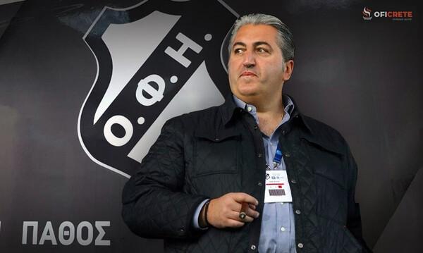 ΟΦΗ: Αποκάλυψη Μπούση για τον επόμενο προπονητή της ομάδας (photos)
