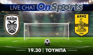 Live Chat ΠΑΟΚ-ΑΡΗΣ 0-1 (ημίχρονο)